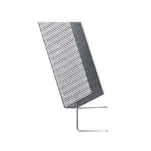 Klammer Bosch; 11,4x14 mm; 1000 stk; type 53; stål