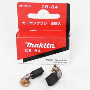 Kullbørster Makita CB-64
