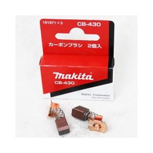 Kullbørster Makita CB-430