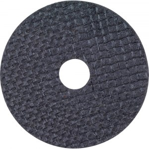 Abrasiv kappeskive Proxxon 28155; 50 mm; 5 stk